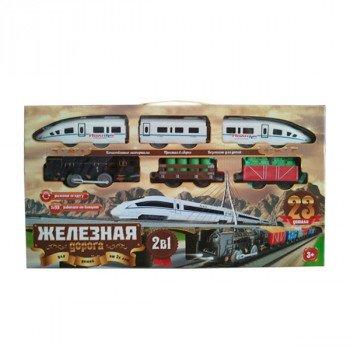 Детская железная дорога Huan Nuo - 3920